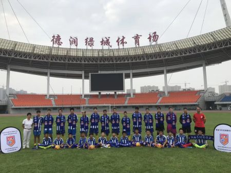 Campus de verano en china - Campus de Fútbol